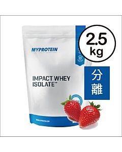 [英國 Myprotein] 分離乳清蛋白-天然草莓(2.5kg/袋)