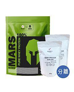 [組合商品] Mars戰神低脂抹茶(1KG)+無添加分離乳清蛋白(MSG分裝)(1KG)