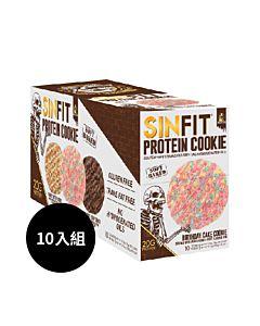 [美國 Sinister Labs] Sinfit蛋白餅乾-繽紛香草(78g*10片/盒)