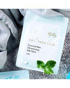 [Fluffy] 含水了。保濕煥白全效面膜(6入/盒,25ml/片)