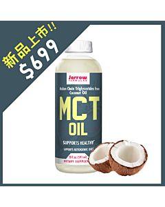 [Jarrow 賈羅公式] 中鏈三酸甘油脂MCT Oil(椰子油來源)(591毫升)(1入組)
