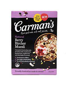 [澳洲 Carman's] 天然莓果饗宴麥片 (500g/盒)