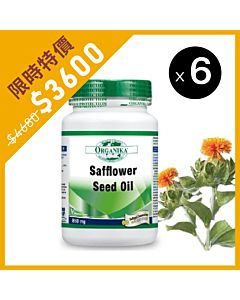 [紅花籽油超值組]:紅花籽油CLA (60顆/瓶) X6