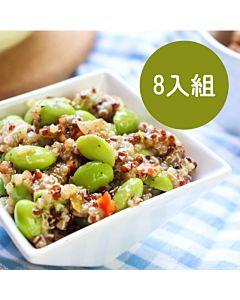 [饌食屋] 藜麥毛豆 (250g/包x8入組)