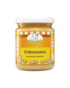 [德國Eisblumerl]有機顆粒花生醬(250g/罐)