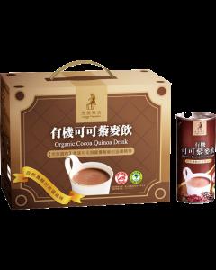 [光茵樂活] 有機可可藜麥飲8入禮盒裝