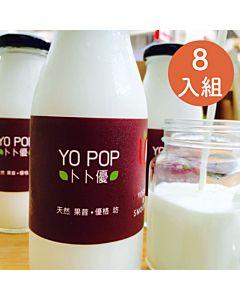 [卜卜優] 天然原味優酪乳(8入特惠組 )