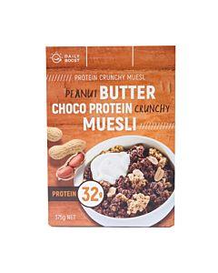 [Daily Boost] 花生巧克力蛋白酥脆穀物(375g/盒)
