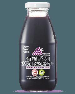 [可美特] 有機紅葡萄汁24入組(295ml/瓶)