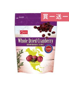 [康健生機] 美麗果蔓越莓乾(全果粒200g)買一送一