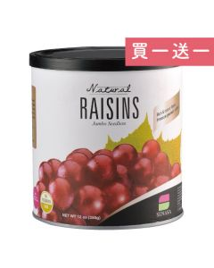 [清淨生活] 超大無籽葡萄乾 (350g/罐)買一送一