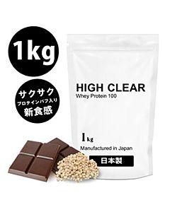 [日本 High Clear] 新食感濃縮乳清蛋白-黑巧克力口味(1kg/袋)