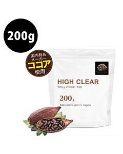 [日本 High Clear] 濃縮乳清蛋白-濃郁可可亞口味(200g/袋)