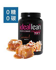 [美國 Idealfit]女用分離乳清-焦糖摩卡(1.75磅)