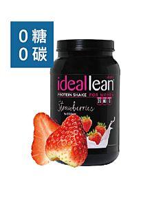 [美國 Idealfit] 女用分離乳清-草莓奶油(1.71磅)