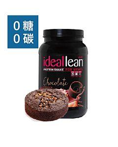 [美國 Idealfit] 女用分離乳清-巧克力布朗尼(1.8磅)