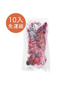 [天時生技] 3in1冷凍莓果(藍莓+蔓越莓+覆盆莓)DIY果汁配方包10入嘗鮮免運組