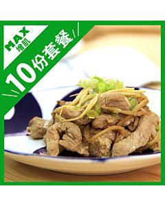 [原味時代]Max增肌餐10餐
