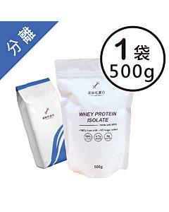 [Daily Boost蛋白粉] 無添加分離乳清蛋白(MSG分裝)(500g/袋)