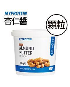 [英國 Myprotein] 無添加杏仁醬-顆粒(1kg/罐)