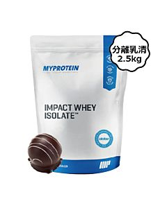 [英國 Myprotein] 分離乳清蛋白-柔滑巧克力口味 (2.5kg/袋)