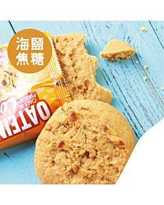 [英國 Oatein] 焦糖海鹽燕麥蛋白餅乾(75g/片)