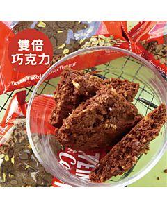 [英國 Oatein] 雙倍巧克力燕麥蛋白餅乾(75g/片)
