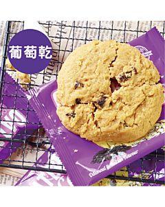 [英國 Oatein] 葡萄乾燕麥蛋白餅乾(75g/片)