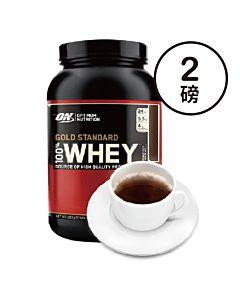 [ON] 黃金比例乳清蛋白-摩卡咖啡(2磅/罐)