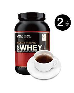 [ON] 黃金比例乳清蛋白粉-摩卡咖啡(2磅/罐)