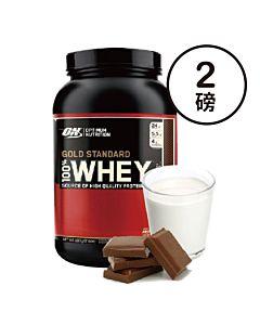 [ON] 黃金比例乳清蛋白-牛奶巧克力(2磅/罐)