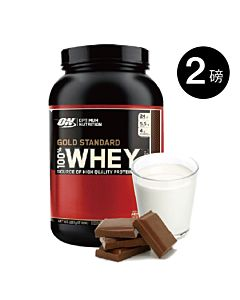 [ON] 黃金比例乳清蛋白粉-牛奶巧克力(2磅/罐)