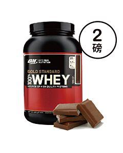 [ON] 黃金比例乳清蛋白-雙倍巧克力(2磅/罐)