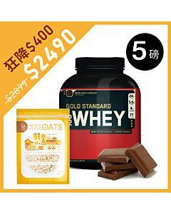 [組合商品] ON黃金比例雙倍巧克力(5磅/罐)+Daily Boost即食大燕麥片(500g/包*4)