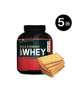 [ON] 黃金比例乳清蛋白粉-餅乾(5磅/罐)