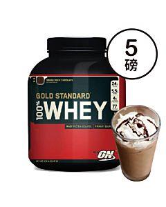 [ON] 黃金比例乳清蛋白-摩卡(5磅/罐)