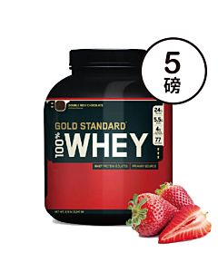 [ON] 黃金比例乳清蛋白-草莓(5磅/罐)