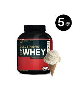 [ON] 黃金比例乳清蛋白粉-香草冰淇淋(5磅/罐)