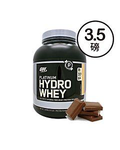 [美國 ON] 白金級水解乳清蛋白-巧克力(3.5磅/罐)