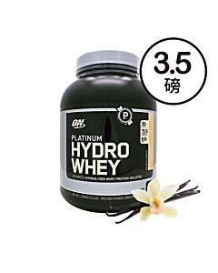 [美國 ON] 白金級水解乳清蛋白-香草(3.5磅/罐)