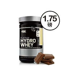 [美國 ON] 白金級水解乳清蛋白-巧克力(1.75磅/罐)