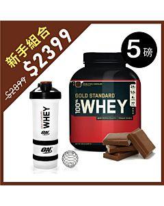 [新手組合] 銷售冠軍ON雙倍巧克力(5磅/罐)+搖搖杯(450ml)