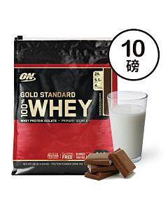[ON] 黃金比例乳清蛋白-牛奶巧克力(10磅/袋)