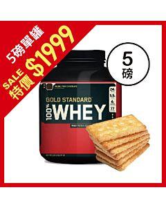 [ON] 黃金比例乳清蛋白-餅乾(5磅/罐)