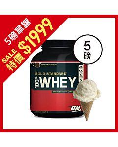 [ON] 黃金比例乳清蛋白-香草冰淇淋(5磅/罐)