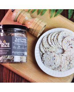 [Prize Snack] 爆米圓餅-黑胡椒米脆餅 (80g/罐)