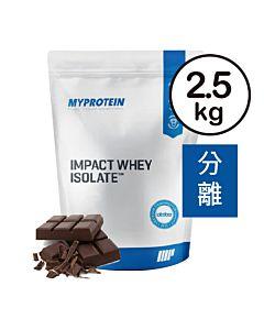 [英國 Myprotein] 分離乳清蛋白-天然巧克力口味(2.5kg/袋)