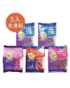[天時生技] 5包入家庭免運組-冷凍藍莓*2+蔓越莓+覆盆莓+黑醋栗 (400g/包*5包)
