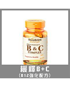 [Sundown 日落恩賜] 高單位緩釋型B群+C(B12強化配方)(100錠)