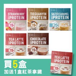 [Daily Boost ] 乳清蛋白粉-人氣熱銷六入組(炭焙鐵觀音/海鹽焦糖/特濃可可/草莓/紅茶拿鐵)